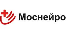 Моснейро