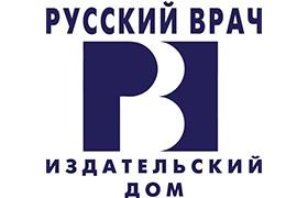 ИД Русский врач