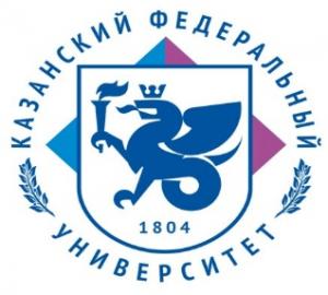 Казанский федеральный университет